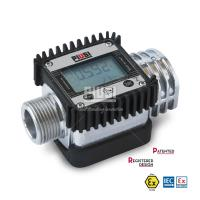 K24 - Электронный счетчик Atex для бензина